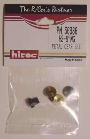 Hitec Servo Metal Gear Set HS-81-0