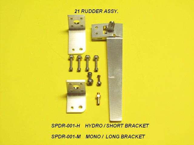 Speedmaster Rudder Assembly - 21 Hydro-0