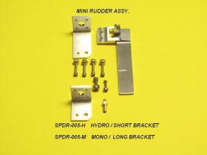 Speedmaster Mini Rudder Assembly - Hydro-0