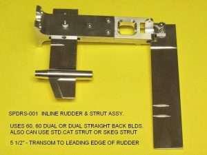 Speedmaster Large Inline Rudder & Strut Assy-0