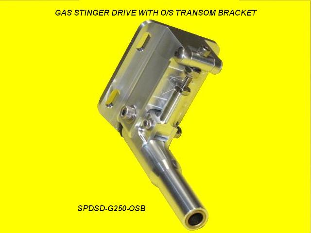Speedmaster Stinger Gas Drive Unit .250 [ Old Style ]-0