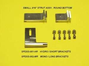 Speedmaster Small Strut Assy .187 Hydro RB-0