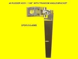 SPDR-010-40MB